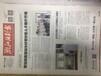 怎么能找到浙江法制报以前的旧报纸
