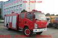 高大上五十铃6吨消防车江南制造