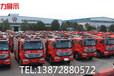 广西6吨7吨8吨消防车厂家直销