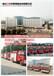 湖北省鄂州市定購6噸水罐消防車
