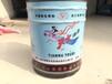 天女牌海蓝醇酸磁漆天女防锈磁漆钢结构防锈漆