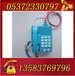 KTH103防爆电话KTH防爆电话