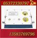 济宁KTC103.2闭锁式扩音电话