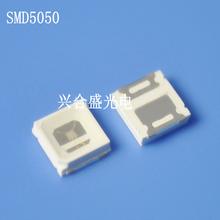 贴片5050发射管940NM红外灯LED贴片大功率灯珠图片