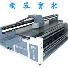 深圳UV广告机UV2513卷平一体广告打印机厂家东方龙科