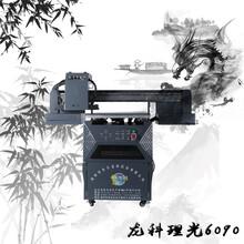 深圳铝合金橱柜推拉门表面纹理uv打印机高精高速理光工业级喷头图片