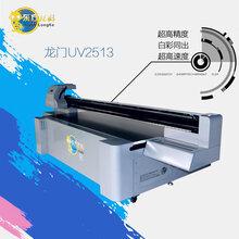 广告标牌打印机UV平板打印机个性定制广告标牌家装背景墙打印
