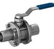 IDMAR 工业阀,IDMAR管件,IDMAR钢护板散热器,IDMAR铝制散热器图片