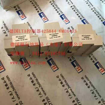 优势供应LTA过滤器-德国赫尔纳(大连)公司