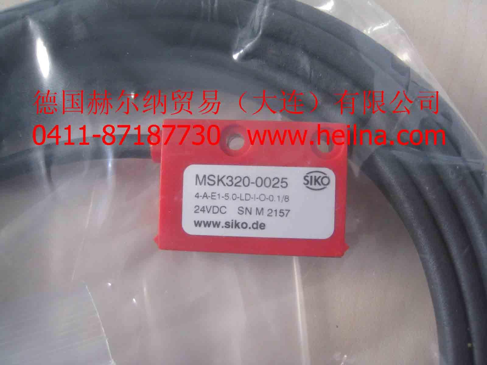 优势供应Siko传感器-德国赫尔纳(大连)公司