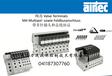 全国总代理德国AIRTEC气动原件-大连力迪流体控制技术有限公司,