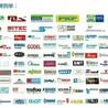 欧洲工业品