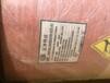 廠家批發ipr液壓工具