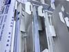 德國采購hof真空冷凍干燥機--赫爾納大連