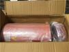 德国采购pesch备件--赫尔纳大连