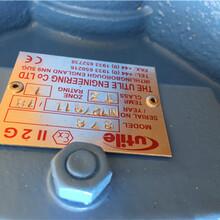 優勢供應Pneuflex消聲器--赫爾納大連圖片