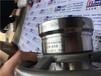 德国采购PeakTech频谱分析仪--赫尔纳大连