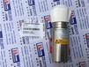 德国采购DMT传感器--赫尔纳贸易大连