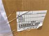 优势供应aircomp阀门配置器--赫尔纳贸易大连