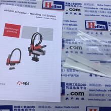 德國采購OILTECH?板式換熱器--赫爾納貿易大連圖片