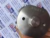优势供应arodo拉伸套管机--赫尔纳贸易大连