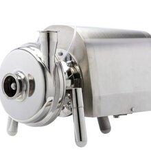 供應DanPump泵-德國赫爾納(大連)公司圖片