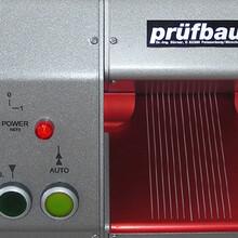 prufbau印刷适应性测试仪-德国赫尔纳(大连)公司?#35745;? onerror=