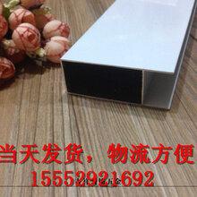 瓷砖橱柜铝材型号量大从优