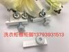 太空铝浴室柜铝材调节脚
