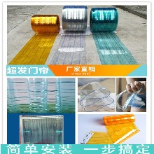 超市門簾透明軟塑料門簾空調擋風隔熱磁性PVC門簾圖片