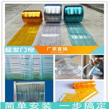 超市门帘透明软塑料门帘空调挡风隔热磁性PVC门帘图片