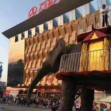 机械大象出租机械大象供应价格机械大象巡展