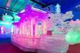 海南房地产开盘大型冰雕艺术展租赁雕刻厂家设计冰雕展出租