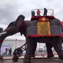 安徽大型活动机械大象租赁,仿真大象出租图片