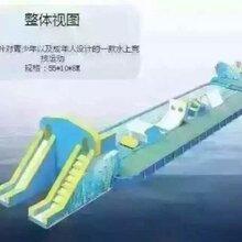 广州夏季亲子互动充气水上闯关水上乐园供应租赁