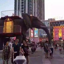 驻马店火爆黄金周机械大象出租,动态恐龙低价出租出售