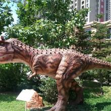 郴州元旦策划仿真恐龙出租、广场展览机械大象租赁图片