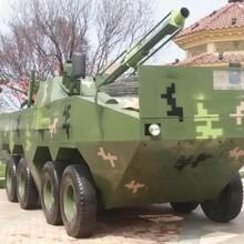 辽宁营口荷兰风车军事展坦克火箭飞机歼十五出租供应图片