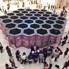 台州游戏互动蜂巢迷宫出租出售,蜂巢迷宫租赁价格