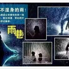 上海浦东大型展会雨屋出租互动资源供应彩色跑租赁出售图片