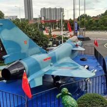 河南济源大型军事展飞机歼十五出租坦克火箭供应价格图片
