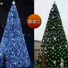 贵阳大型圣诞树出售定制,魅力互动彩色跑出租出售图片