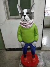 池州卡通模型酷酷狗租赁出售,大型游戏道具蜂巢迷宫出租图片