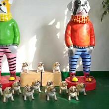 宁波一手厂家卡通模型酷酷狗供应,娱乐蜂巢迷宫租赁图片