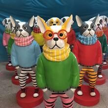 衡阳活动现货出租机械大象展览,卡通玻璃钢酷酷狗模型租赁图片