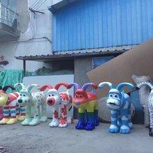 淮北卡通模型玻璃钢生产酷酷狗出租彩绘狗租赁史努比供应