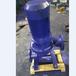 特价直销LW32-12-15-1.1型不锈钢立式污水泵
