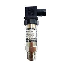 伟世德VSSDVP200型扩散硅压力变送器高精度宽量程5倍过压修改