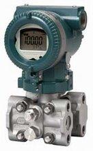 川仪横河EJA430A/EJA430E压力变送器