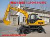 轮胎式挖掘机厂家直销轮式抓木机BD95W-9